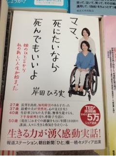 ひろみ 岸田