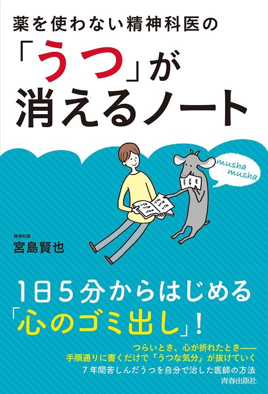 熊沢クリニックイベント画像.jpg