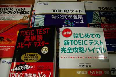 TOEIC0949_1.png