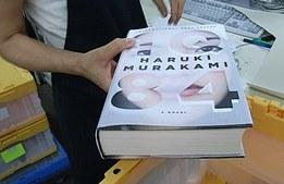 haruki hand.jpg