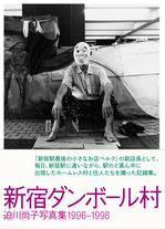 sakokawa_hyo1_obitsuki.jpg
