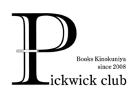 logowhite_pickwick.png