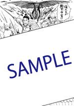 達人伝6巻sample.jpg