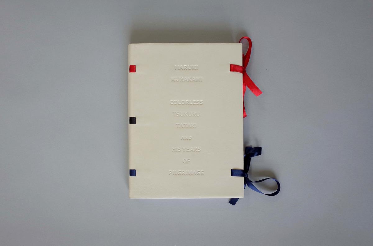 Front Book-lo (2).jpg