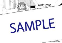 瑠璃宮夢幻古物店.jpg