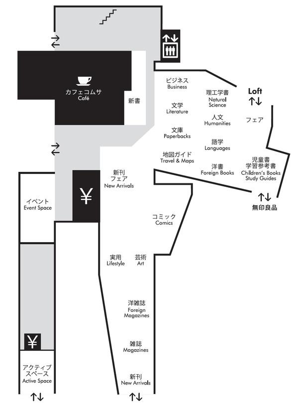 seibu_shibuya_floor.jpg