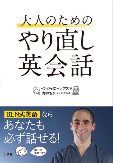 新宿南店】 2016年7月9日(土) ...