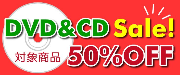 DVD&CD50%off Sale
