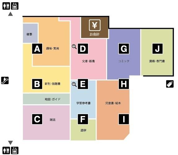 kawasaki_open_map2017.jpg