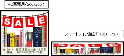 ko201412_p13_02.jpg