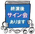 kinobesu2-1.jpg