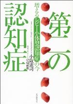 ninchisho1-1.jpg