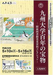 2011_exhibition-2.JPG