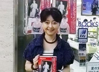 大手町ビル店】《大手町ライブトーク音声公開》 秋尾 沙戸子さん ...