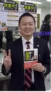 間川さん.jpg