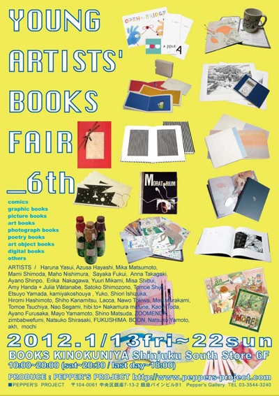 artistsbookfair6th.png
