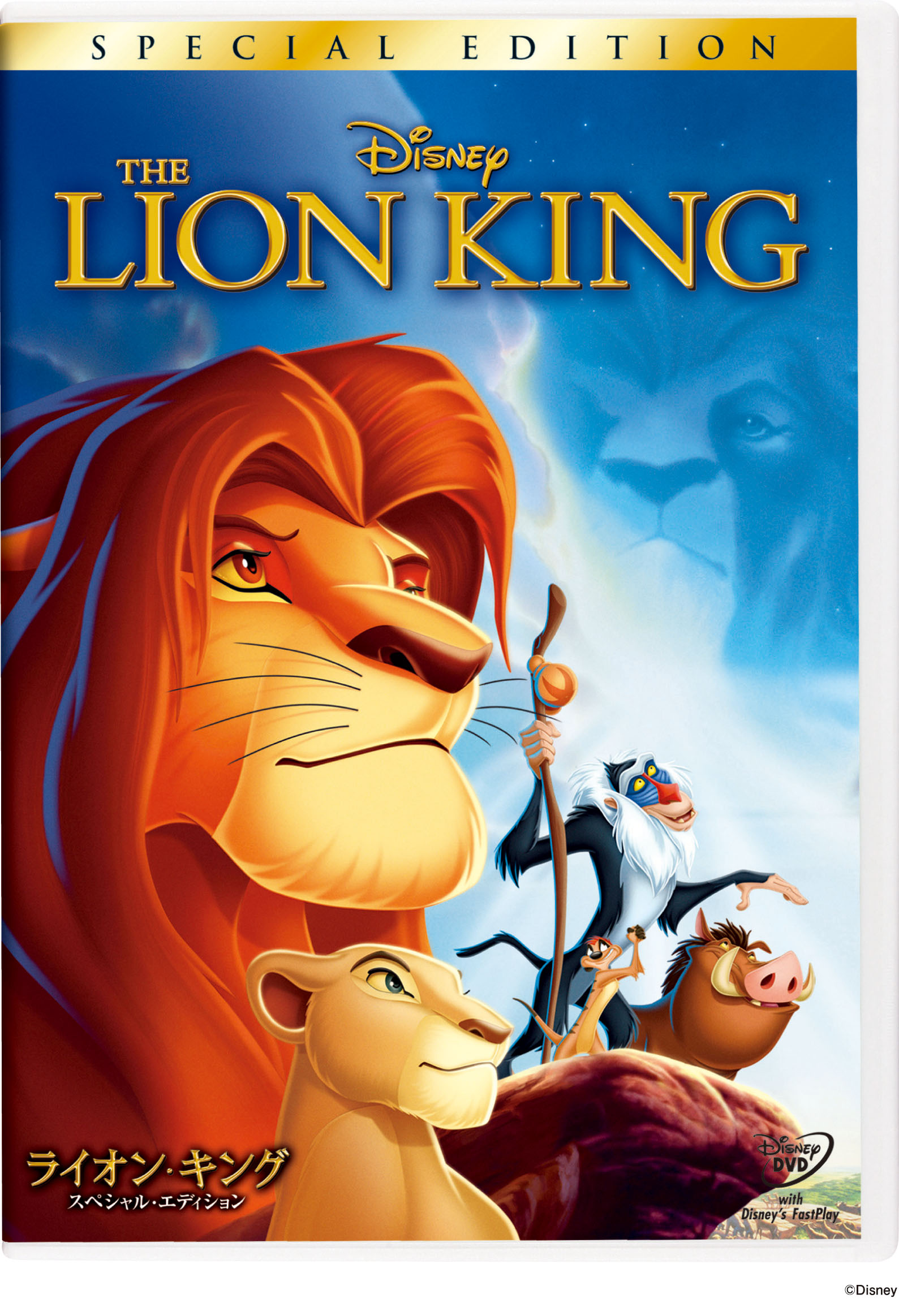 ライオン・キングの画像 p1_22