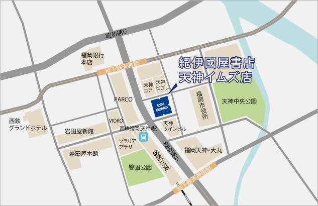 天神イムズ店アクセスマップ