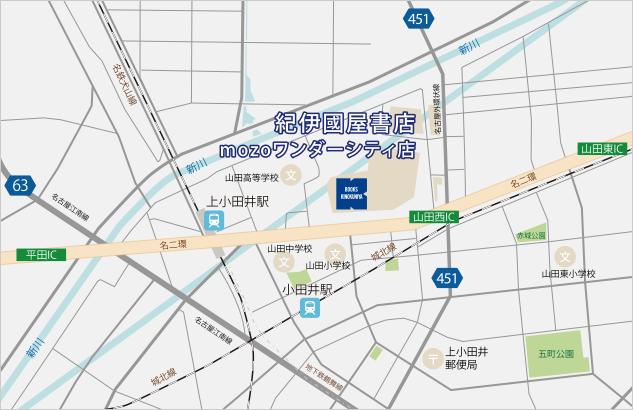 本屋 モゾ 施設案内(営業時間)
