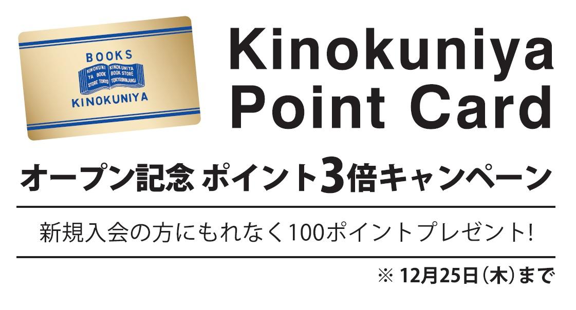 seibu_shibuya_opening_kpc.jpg