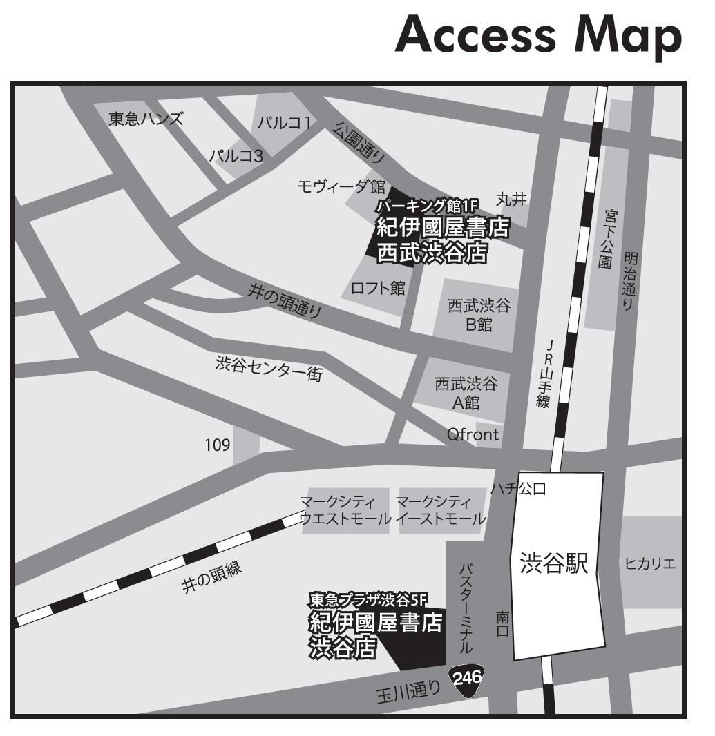 seibu_shibuya_opening_map.jpg
