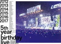 乃木坂46/5th YEAR BIRTHDAY LIVE 2017.2.20-22 SAITAMA SUPER ARENA(完全生産限定盤) Blu-ray Disc