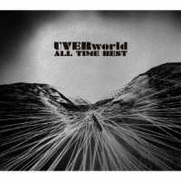 UVERworld/ALL TIME BEST(初回生産限定盤B)