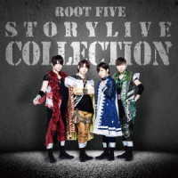 ROOT FIVE/ROOT FIVE STORYLIVE COLLECTION(初回生産限定盤B)