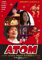 ATOM 心は孤独なアトム With lonely heart