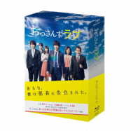 おっさんずラブ Blu-ray BOX Blu-ray Disc