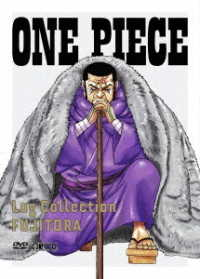 "ONE PIECE Log Collection""FUJITORA"""