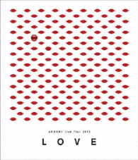 "嵐/ARASHI Live Tour 2013""LOVE"" Blu-ray Disc【Blu-ray】"