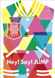 Hey!Say!JUMP/Hey!Say!JUMP LIVE TOUR 2014 smart