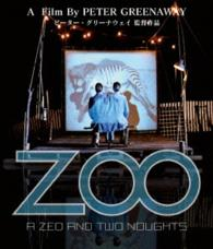 ZOO Blu-ray Disc