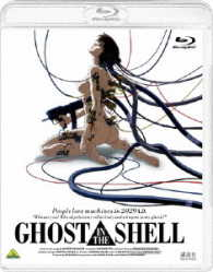 GHOST IN THE SHELL/攻殻機動隊 Blu-ray Disc
