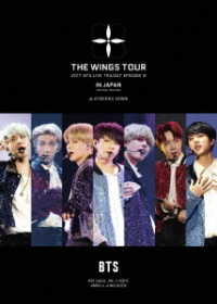 BTS (防弾少年団)/2017 BTS LIVE TRILOGY EPISODE Ⅲ THE WINGS TOUR IN JAPAN ~SPECIAL EDITION~ at KYOCERA DOME(初回限定盤) Blu-ray Disc