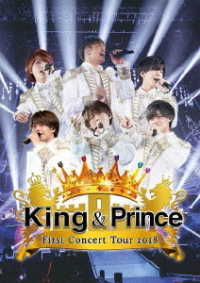 King & Prince/King & Prince First Concert Tour 2018