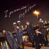 King & Prince/I promise(初回限定盤B)