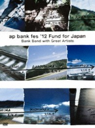 Bank Band/LIVE & DOCUMENTARY DVD ap bank fes '12 Fund for Japan