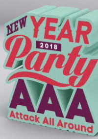 AAA/AAA NEW YEAR PARTY 2018