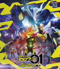 仮面ライダーゼロワン Blu-ray COLLECTION 3 Blu-ray Disc