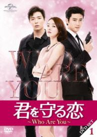 You dvd set 1