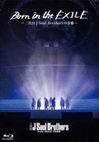 Born in the EXILE ~三代目J Soul Brothersの奇跡~(初回生産限定版)Blu-ray Blu-ray Disc