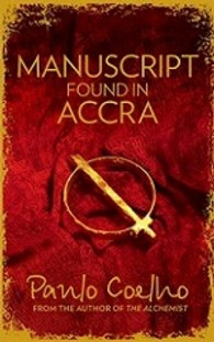 Manuscript Found in Accra -- Paperback
