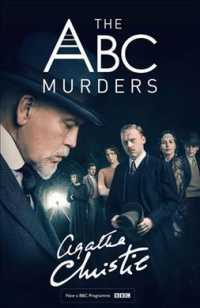 Abc Murders (Poirot) -- Paperback / softback (TV tie-in)