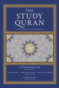 The Study Quran : A New Translation and Commentary (Reprint)