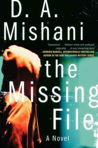 The Missing File (Reprint)