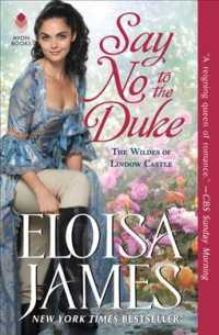 Say No to the Duke (Wildes of Lindow Castle) (Reprint)