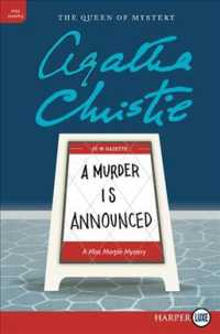 A Murder Is Announced : A Christmas Collection (Miss Marple Mysteries) (LRG)