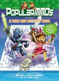A Hole New Activity Book : Mazes, Puzzles, Games, and More! (Pat & Jen from Popularmmos) (ACT CSM)
